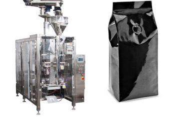 Empaquetadora del polvo del café 250g