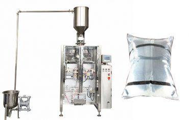 Empaquetadora de aceite comestible 500g-2kg