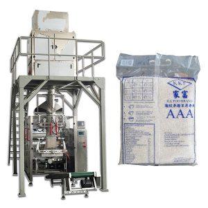 Precio completamente automático de la empaquetadora del arroz de la comida de la partícula del gránulo