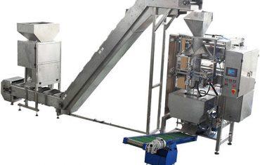 Máquina de envasado al vacío de la haba de las nueces del arroz 100g-5kg
