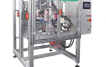 máquina de embalaje vertical de movimiento continuo